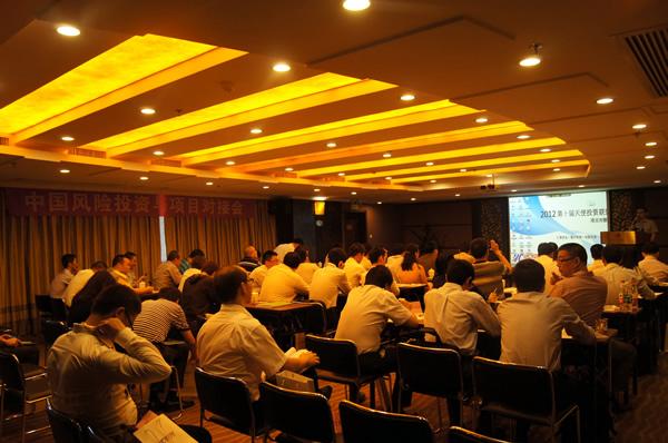 2012年第十届天使投资联盟项目对接会成功举办