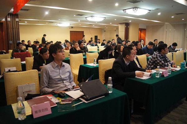 2012年第十二届天使投资联盟项目对接会投资人认真听路演
