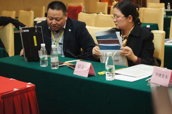 2012年第十二届天使投资联盟项目对接会投资人与项目方深入交流