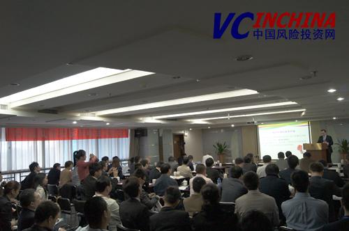 2012第七届天使投资联盟项目对接会