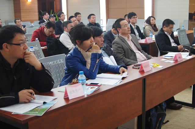2013年第一届风险投资项目对接会会场