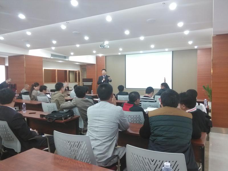 中国风险投资网2013年第十届项目对接会圆满结束