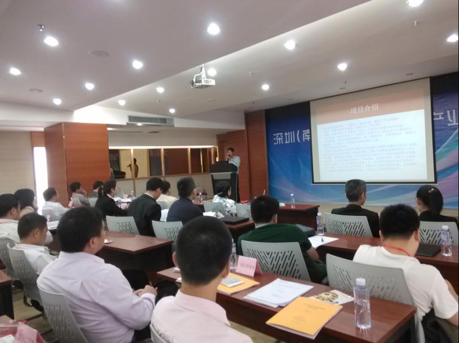 第四届中国风险投资项目对接会成功召开